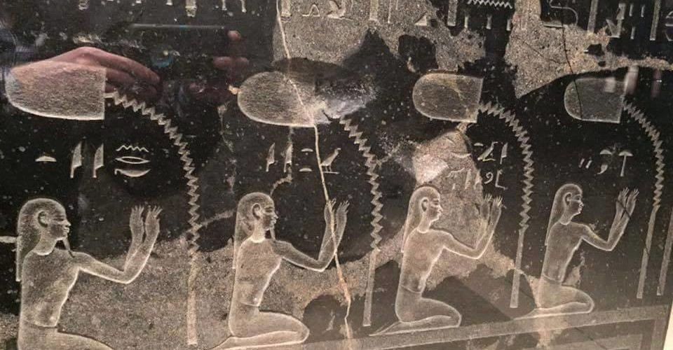 egipt aliens